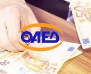 Ξεκινούν σήμερα οι αιτήσεις για το επίδομα  των 400 ευρώ