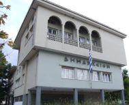 Συνεδριάζει την Δευτέρα 30 Νοεμβρίου το Δημοτικό Συμβούλιο Νάουσας