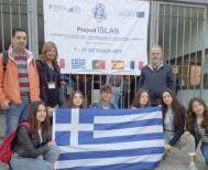 """Ευρωπαϊκές σχολικές  αποστολές στο 5ο  ΓΕΛ ΒΕΡΟΙΑΣ, στο πλαίσιο  του Erasmus+ """"ISLAB"""