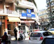 «Επιχείρηση» χθες το μεσημέρι στο κέντρο της Βέροιας λόγω αλλαγής υαλοπίνακα!