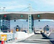 Παρουσιάστηκε  η νέα υπηρεσία Egnatia Pass - Διευθύνων Σύμβουλος: «Από 4 Νοεμβρίου  οι αυτοκινητόδρομοι της χώρας γίνονται διαλειτουργικοί»