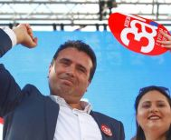 «Δεν υπάρχει άλλη Μακεδονία πέρα από τη δικιά μας»…  Προκλητικές δηλώσεις Ζάεφ για τη Μακεδονία που ανασκευάστηκαν μετά το σάλο που προκάλεσαν