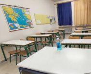 Νέες θεματικές από τον Σεπτέμβριο σε νηπιαγωγεία, δημοτικά και γυμνάσια μέσω των εργαστηρίων δεξιοτήτων