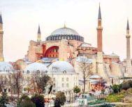 Ψήφισμα διαμαρτυρίας κατά της απόφασης  Ερντογάν για την Αγιά Σοφιά εξέδωσε το Δημοτικό Συμβούλιο Βέροιας