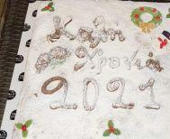 Οι Ζαχαροπλάστες της Βέροιας έκοψαν την πίτα του 2021