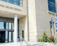 Καινούργια σημαία στο δικαστικό μέγαρο
