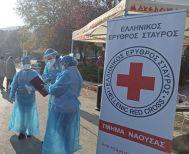 Ολοκληρώθηκε η διενέργεια δωρεάν rapid tests, με την διαδικασία drive through, σε 250 πολίτες της Νάουσας