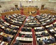 Αυτοί είναι οι οκτώ νέοι αντιπρόεδροι της Βουλής