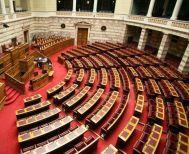 Την Τετάρτη  ορκίζονται οι 300 της Βουλής