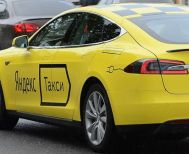 VIDEO - H Yandex.Taxi πραγματοποίησε δοκιμαστικές διαδρομές με ταξί χωρίς οδηγό.
