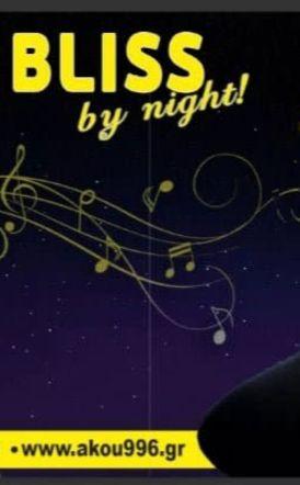 MUSIC BLISS BY NIGHT - Απροσάρμοστοι