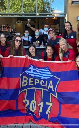 Με στόχο την κατάκτηση του κυπέλλου η Βέροια 2017 ταξίδευσε  στην Αθήνα