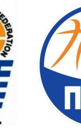 Πανελλήνιος Σύλλογος Αμειβομένων Καλαθοσφαιριστών  και -ΕΟΚ: «Στόχος η επανέναρξη»