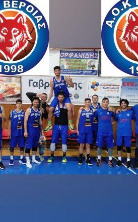 Γ' Εθνική μπάσκετ. Δύσκολη νίκη του ΑΟΚ Βέροιας 69-67 την Αριδαία.