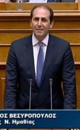 Απ. Βεσυρόπουλος:   «Οι Έλληνες πολίτες   στις εκλογές θα δώσουν   την απάντηση τους   σε αυτή την κυβέρνηση»