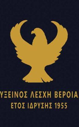 Από τις 18 Οκτωβρίου ξεκινούν τα τμήματα της Ευξείνου Λέσχης Βέροιας