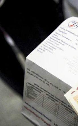 Μαθαίνεις πληροφορική  ή πληρώνεις επιπλέον 1 ευρώ  για λογαριασμό ΔΕΗ σε χαρτί;
