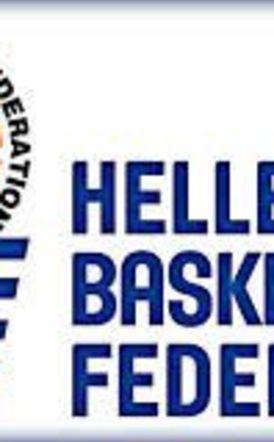 Μπάσκετ Γ' Εθνική. Ορίσθηκαν τα παιχνίδια   των Αετών Βέροιας και το ΑΟΚ που αναβλήθηκαν