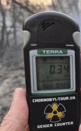 ΤΣΕΡΝΟΜΠΙΛ: 16 φορές υψηλότερα τα επίπεδα ραδιενέργειας λόγω φωτιάς στην περιοχή!
