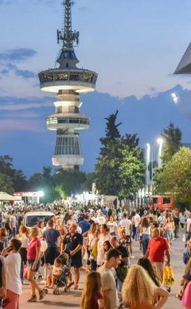 Ενημέρωση ενδιαφερομένων για συμμετοχή με την Περιφέρεια Κεντρικής Μακεδονίας στην 85η Διεθνή Έκθεση Θεσσαλονίκης