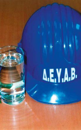 Διακοπή νερού στο Μετόχι λόγω εργασιών καθαρισμού-συντήρησης της Δεξαμενής Ύδρευσης