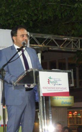 Κώστας Βοργιαζίδης: