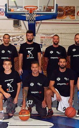 3η  θέση για τους Αετούς Βέροιας στο Κύπελλο ΕΚΑΣΚΕΜ