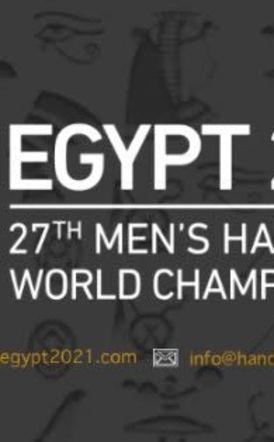 Το Μουντιάλ του Χάντμπολ στην Αίγυπτο από το  Novasports!