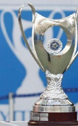 χαντ μπολ Η προκήρυξη του Κυπέλλου Γυναικών 2020-2021