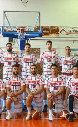 Α2 Μπάσκετ Φίλιππος Βέροιας - Απόλλωνας Πάτρας  58-77