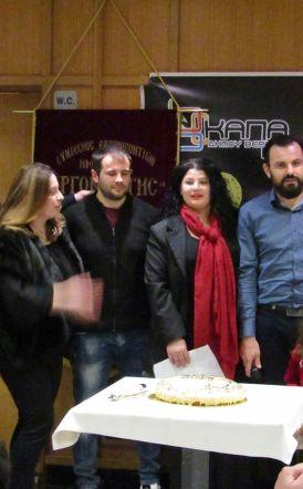 Πραγματοποιήθηκε η κοπή πίτας του ΑΣ JUDO ΟΛΥΜΠΙΑΚΗ ΕΛΠΙΔΑ ΒΕΡΟΙΑΣ