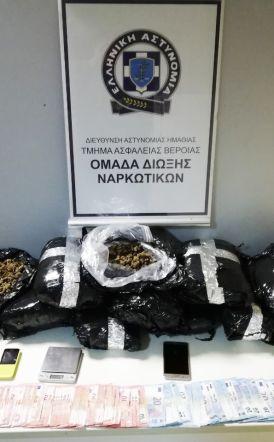 Από αστυνομικούς του Τμήματος Ασφάλειας Βέροιας συνελήφθησαν 3 άτομα για διακίνηση ναρκωτικών -  Κατασχέθηκαν περισσότερα από 11 κιλά κάνναβη