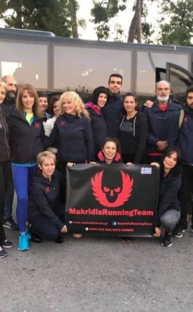 Με 18 δρομείς συμμετείχε η Makridis Running Team στον Αυθεντικό Μαραθώνιο της Αθήνας