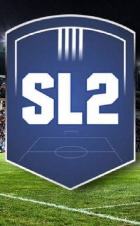 Ζητά 2+1 εισιτήρια ανόδου η Super League 2