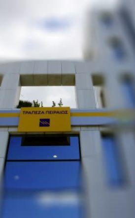 Συνεργασία   Τράπεζας Πειραιώς – Ελληνικού   Δημοσίου  για την πληρωμή των κοινοτικών   ενισχύσεων   μέσω ΟΠΕΚΕΠΕ
