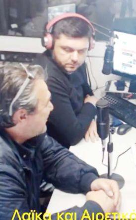 Ο  Στέφανος Αποστολίδης και ο Αχιλλέας Μπίκας μίλησαν ζωντανά στον ΑΚΟΥ 99.6