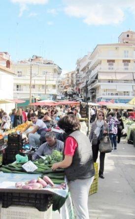 Δημόσια κλήρωση 218 νέων αδειών λαϊκών αγορών  της Μητροπολιτικής Ενότητας Θεσσαλονίκης από την Περιφέρεια Κεντρικής Μακεδονίας