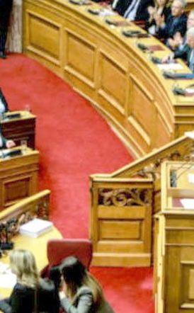 """Εν όψει της συζήτησης για την Συμφωνία των Πρεσπών - 151 «ναι» διατηρούν την κυβέρνηση όρθια, 148 """"όχι"""" και ένα «απών», το   αποτέλεσμα της ψήφου εμπιστοσύνης"""