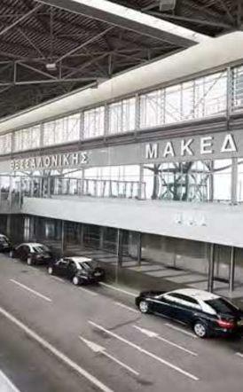 Νωρίτερα θα αρχίσουν οι απευθείας πτήσεις εξωτερικού στο «Μακεδονία»