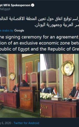 Τι θα γίνει με το Καστελόριζο μετά την ελληνοαιγυπτιακή συμφωνία για την ΑΟΖ;