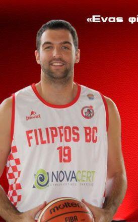 Μπάσκετ Α2. Επιστροφή Miljan Drekalovic στον Φίλιππο Βέροιας