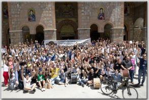 21o Συναπάντημα Νεολαίας Ποντιακών Σωματείων στην Παναγία Σουμελά! Από 18 έως 21 Ιουλίου