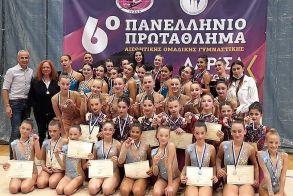 Σάρωσε τα χρυσά το τμήμα Αισθητικής ομαδικής γυμναστικής του Φίλιππου Βέροιας