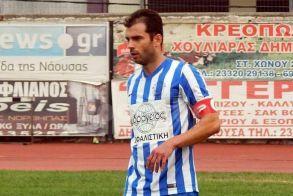 Νίκος Περηφανόπουλος «Πληρώνουμε την ήττα από τον Καμπανιακό»