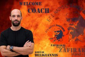 Νέος προπονητής του Ζαφειράκη  Νάουσας ο Κώστας Δεληγιάννης