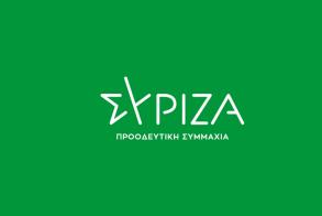 ΑΓΡΟΤΙΚΟ ΤΜΗΜΑ ΣΥΡΙΖΑ- Π.Σ. ΗΜΑΘΙΑΣ: Οι αλλαγές στη χρήση γης ευθύνονται για την εκδήλωση και την μετάδοση των νέων ασθενειών