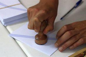 Δικαστικοί αντιπρόσωποι Βουλευτικές Εκλογές 2019 - Πότε θα γίνει η κλήρωση