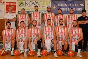 Μπάσκετ Β' Εθνική. Ίκαροι Σερρών- Φίλιππος Βέροιας