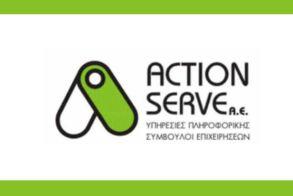 Η ACTIONSERVE ΑΕ σας ενημερώνει για τους δασικούς χάρτες