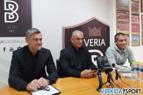 Συνέντευξη τύπου ΠΑΕ ΒΕΡΟΙΑ: Μίλησαν οι κ.κ Δερμιτζάκης, Τσαλουχίδης και Μαραγκός